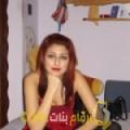 أنا إلهام من عمان 30 سنة عازب(ة) و أبحث عن رجال ل الصداقة