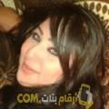 أنا نيمة من السعودية 32 سنة مطلق(ة) و أبحث عن رجال ل التعارف