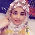 أنا إيمان من السعودية 26 سنة عازب(ة) و أبحث عن رجال ل الزواج