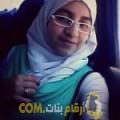 أنا هبة من سوريا 23 سنة عازب(ة) و أبحث عن رجال ل الحب