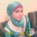 أنا حبيبة من قطر 26 سنة عازب(ة) و أبحث عن رجال ل الزواج