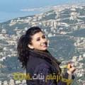 أنا نزهة من فلسطين 26 سنة عازب(ة) و أبحث عن رجال ل الصداقة