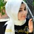 أنا ضحى من سوريا 22 سنة عازب(ة) و أبحث عن رجال ل الدردشة