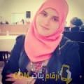 أنا زهرة من السعودية 21 سنة عازب(ة) و أبحث عن رجال ل الزواج