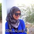 أنا سلوى من عمان 29 سنة عازب(ة) و أبحث عن رجال ل الزواج