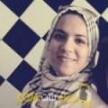 أنا هناد من المغرب 23 سنة عازب(ة) و أبحث عن رجال ل التعارف