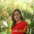 أنا شمس من الأردن 28 سنة عازب(ة) و أبحث عن رجال ل الصداقة
