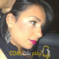 أنا ريم من الكويت 30 سنة عازب(ة) و أبحث عن رجال ل الدردشة