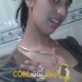 أنا آمال من اليمن 25 سنة عازب(ة) و أبحث عن رجال ل الصداقة