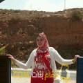 أنا نرجس من ليبيا 26 سنة عازب(ة) و أبحث عن رجال ل الحب