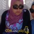أنا خلود من عمان 22 سنة عازب(ة) و أبحث عن رجال ل المتعة