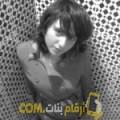 أنا سلومة من مصر 24 سنة عازب(ة) و أبحث عن رجال ل التعارف
