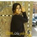 أنا ليلى من السعودية 20 سنة عازب(ة) و أبحث عن رجال ل الدردشة