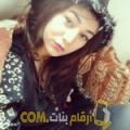 أنا رغدة من سوريا 22 سنة عازب(ة) و أبحث عن رجال ل الزواج