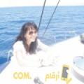 أنا إحسان من فلسطين 44 سنة مطلق(ة) و أبحث عن رجال ل الزواج