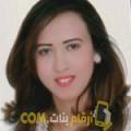أنا نادية من اليمن 28 سنة عازب(ة) و أبحث عن رجال ل الحب