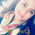 أنا لميس من لبنان 22 سنة عازب(ة) و أبحث عن رجال ل الحب