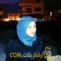 أنا نهيلة من الكويت 29 سنة عازب(ة) و أبحث عن رجال ل الزواج