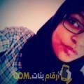 أنا سعدية من عمان 23 سنة عازب(ة) و أبحث عن رجال ل الزواج