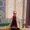 أنا راشة من الكويت 44 سنة مطلق(ة) و أبحث عن رجال ل الدردشة