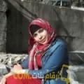 أنا كوثر من فلسطين 28 سنة عازب(ة) و أبحث عن رجال ل الزواج