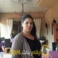 أنا سورية من العراق 29 سنة عازب(ة) و أبحث عن رجال ل الزواج