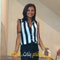 أنا سمية من البحرين 25 سنة عازب(ة) و أبحث عن رجال ل الدردشة