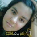أنا كنزة من لبنان 28 سنة عازب(ة) و أبحث عن رجال ل الحب