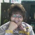 أنا حكيمة من العراق 56 سنة مطلق(ة) و أبحث عن رجال ل الحب