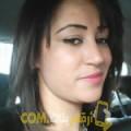 أنا جميلة من الجزائر 26 سنة عازب(ة) و أبحث عن رجال ل المتعة
