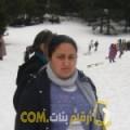 أنا أريج من فلسطين 30 سنة عازب(ة) و أبحث عن رجال ل التعارف