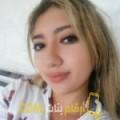 أنا يارة من البحرين 26 سنة عازب(ة) و أبحث عن رجال ل الحب