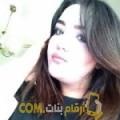 أنا راندة من سوريا 25 سنة عازب(ة) و أبحث عن رجال ل المتعة
