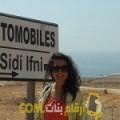 أنا وفاء من عمان 29 سنة عازب(ة) و أبحث عن رجال ل الدردشة
