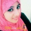 أنا مريم من الإمارات 20 سنة عازب(ة) و أبحث عن رجال ل المتعة