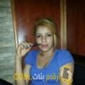 أنا سعدية من ليبيا 23 سنة عازب(ة) و أبحث عن رجال ل الدردشة
