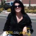 أنا ابتهال من الكويت 39 سنة مطلق(ة) و أبحث عن رجال ل الحب