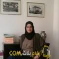 أنا حليمة من ليبيا 39 سنة مطلق(ة) و أبحث عن رجال ل الزواج