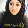 أنا نهال من العراق 27 سنة عازب(ة) و أبحث عن رجال ل الزواج