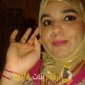 أنا سعدية من تونس 22 سنة عازب(ة) و أبحث عن رجال ل الزواج