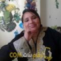 أنا شريفة من الجزائر 47 سنة مطلق(ة) و أبحث عن رجال ل الحب