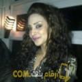 أنا سهام من الكويت 29 سنة عازب(ة) و أبحث عن رجال ل الحب