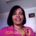 أنا ليلى من البحرين 58 سنة مطلق(ة) و أبحث عن رجال ل الزواج