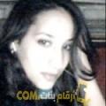 أنا سناء من السعودية 26 سنة عازب(ة) و أبحث عن رجال ل الصداقة