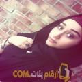 أنا جنات من المغرب 24 سنة عازب(ة) و أبحث عن رجال ل الصداقة