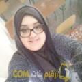 أنا سارة من سوريا 23 سنة عازب(ة) و أبحث عن رجال ل الصداقة