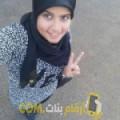 أنا روعة من اليمن 26 سنة عازب(ة) و أبحث عن رجال ل الدردشة