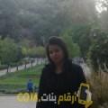أنا فاتنة من البحرين 23 سنة عازب(ة) و أبحث عن رجال ل الصداقة