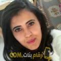 أنا لبنى من الكويت 27 سنة عازب(ة) و أبحث عن رجال ل الزواج