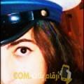 أنا شادية من عمان 25 سنة عازب(ة) و أبحث عن رجال ل الزواج